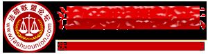 中国ballbet体育联盟ballbet贝博app